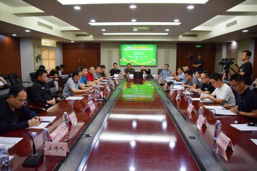 2019年首届全国体育新闻工作者足球联赛召开北京赛区抽签仪式