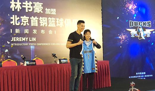 林书豪身披7号战袍正式亮相北京首钢男篮