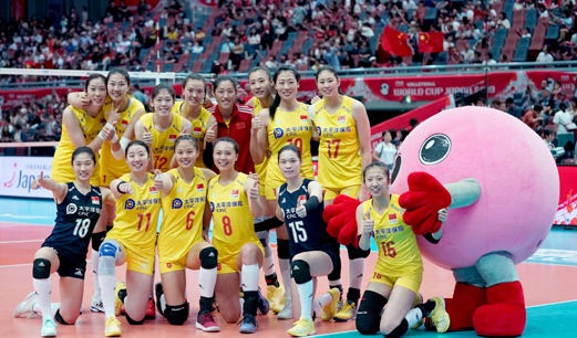 十连胜——中国女排提前卫冕女排世界杯