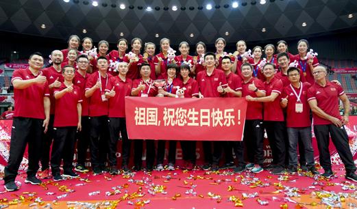 习近平致中国女排夺得2019年女排世界杯冠军的贺电
