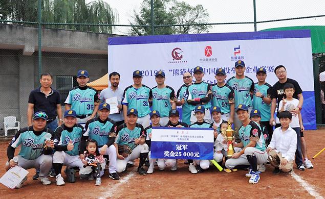 """2019""""熊猫杯""""慢投垒球企业联赛华西分区赛举行"""