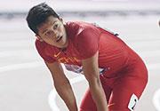谢震业获男子200米决赛第