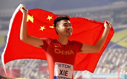 谢文骏获男子110米栏第四 创个人世锦赛最好成绩