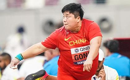 中国队第三金!巩立姣蝉联世锦赛女子铅球冠军