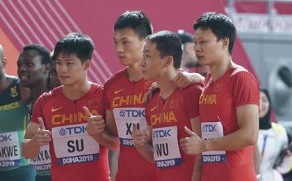 世锦赛男子4×100米接力 **500万彩票网站手机版3g队获东京奥运入场券