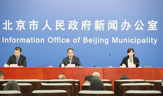 2019國際冬季運動(北京)博覽會新聞發布會在京召開
