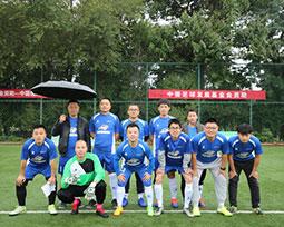 首届全国千赢国际娱乐下载新闻工作者足球联赛北京赛区全家福(二)