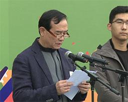 首届全国千赢国际娱乐下载新闻工作者足球联赛(北京赛区)鸣哨开赛