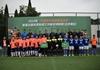 首届全国体育新闻工作者足球联赛在京开赛
