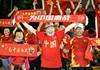 中国队0-0战平菲律宾 无缘世预赛3连胜
