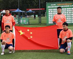 首届全国体育新闻工作者足球联赛北京赛区开幕式集锦