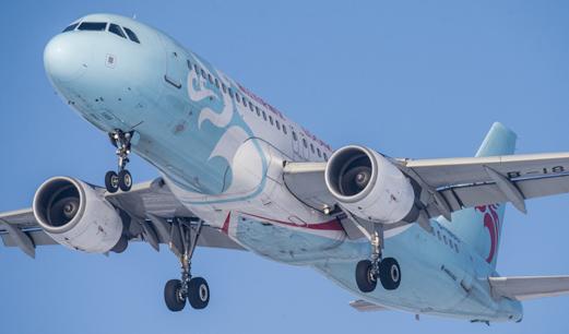 长龙航空成为杭州亚运会官方合作伙伴