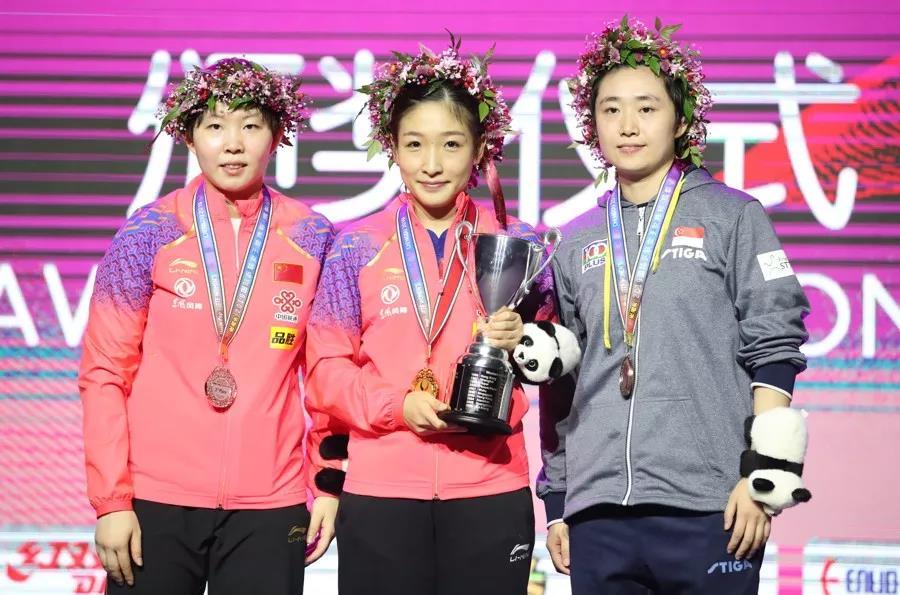 刘诗雯荣膺五冠王 创女子国际足联世界杯历史