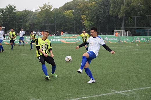 三轮小组赛战罢 16支球队晋级北京赛区淘汰赛阶段