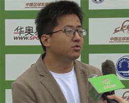 詹阳:看好媒体联赛发展前景 保准牛全方位、多角度助力联赛顺利运行