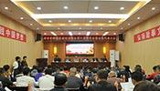 湖南省摔跤柔道运动第六届委员会暨会员代表大会隆重召开