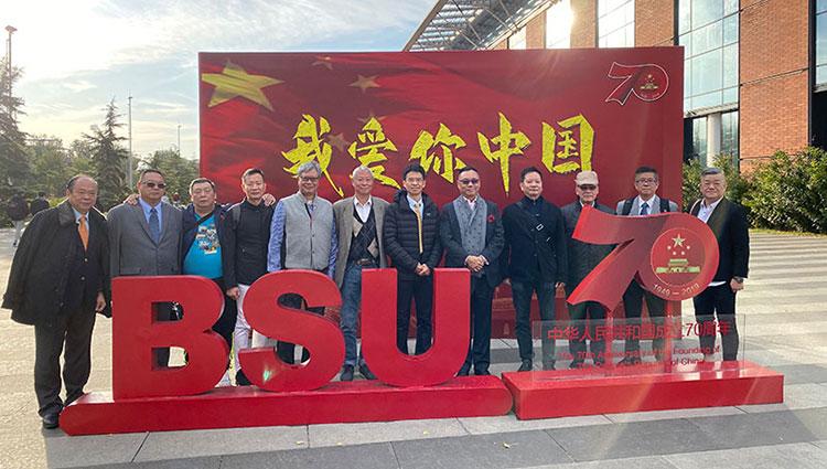 中國跆拳道協會接待中國香港跆拳道協會代表團來訪