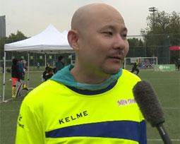 郭剑:参赛受到了高度重视,对足球工作产生了不一样的理解