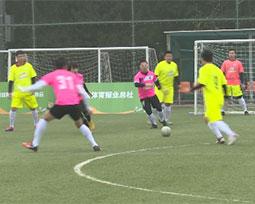 媒体联赛(北京赛区)第三轮集锦