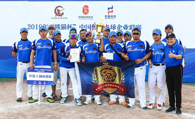 2019中国慢投垒球联赛四大分区赛落幕 总决赛一触即发