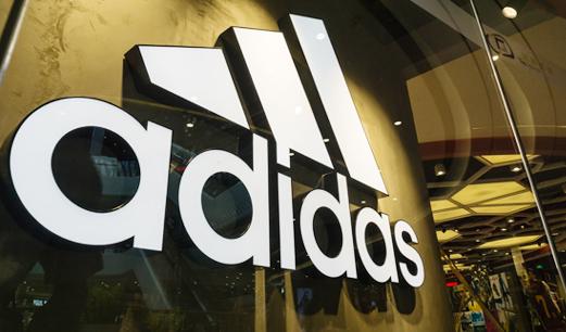 阿迪達斯第三季度銷售額達64億歐元
