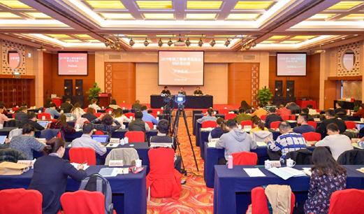 2019年第三期万博娱乐平台登录标准化知识培训班成功举办