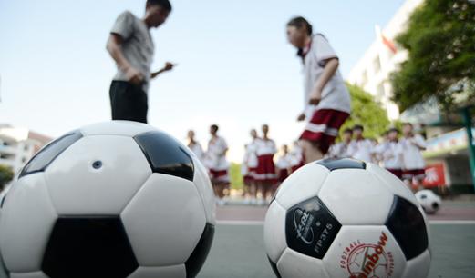 国家发改委公布21个足球场地设施建设重点推进城市