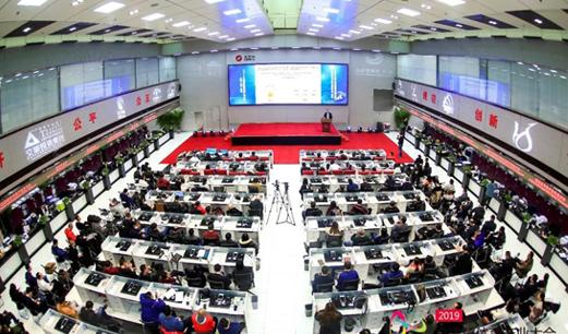 赋能万博娱乐平台登录产业发展 2019年京津冀万博娱乐平台登录产业大会举行