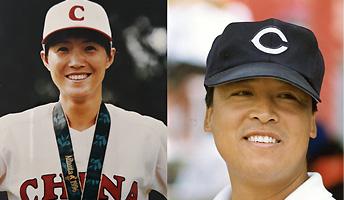 实至名归:刘雅明阎仿入选国际垒球名人堂