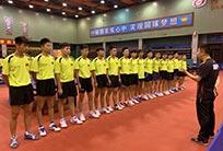 2019年全国青少年乒乓球训练营第一阶段定位赛成绩出炉