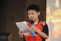 2019年全国青少年乒乓球训练营男队结营