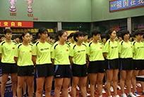 2019年全国青少年乒乓球训练营(女队)定位赛成绩出炉