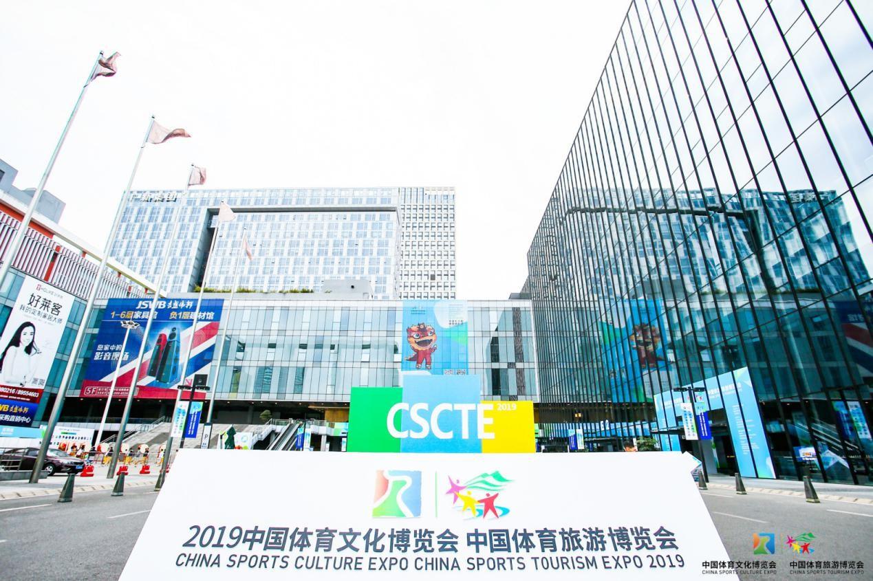 2019两个博览会即将在广州开幕