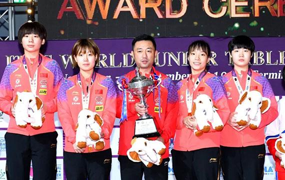 世青赛|感恩节献礼!国乒男女团双双卫冕