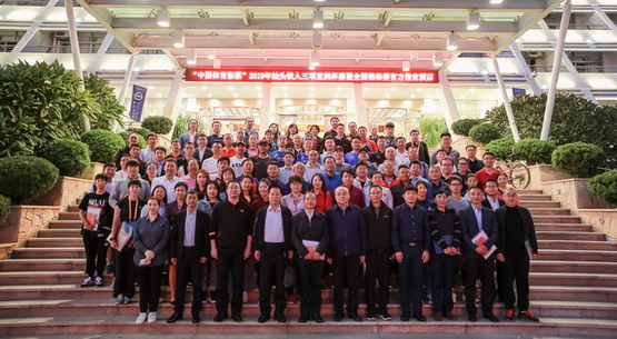 中铁协第八届理事会第二次会议及各专业委员会成立大会在汕头南澳召开