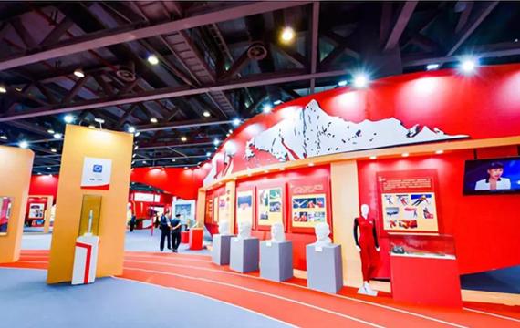 2019中國體育文化博覽會、中國體育旅游博覽會閉幕
