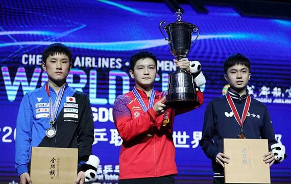 樊振东战胜张本智和,斩世界杯第三冠