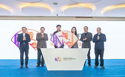 南京室内世锦赛发布会徽口号 面向全球征集吉祥物