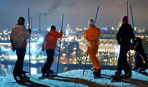 """北京7项措施打造""""夜京城"""":滑冰、滑雪场开启夜场模式"""