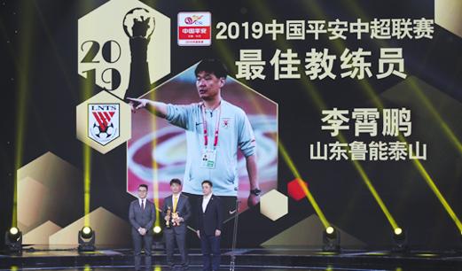中超颁奖礼:保利尼奥荣膺最佳球员 李霄鹏蝉联最佳教练