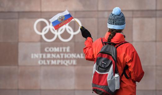 俄罗斯遭国际禁赛4年 将缺席奥林匹克运动会国际足联世界杯