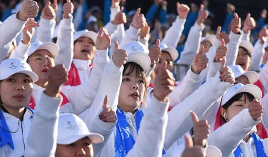 4天超46万!北京冬奥赛会志愿者报名踊跃