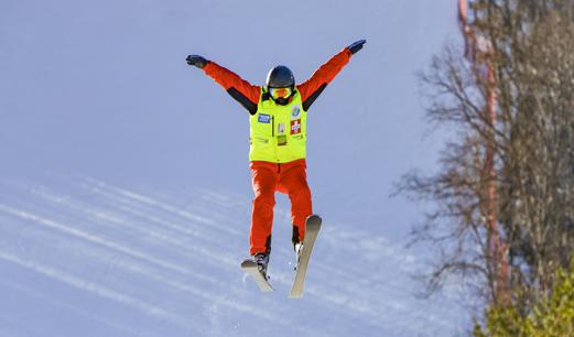 冬运中心采购跳台滑雪国家集训队科技服务