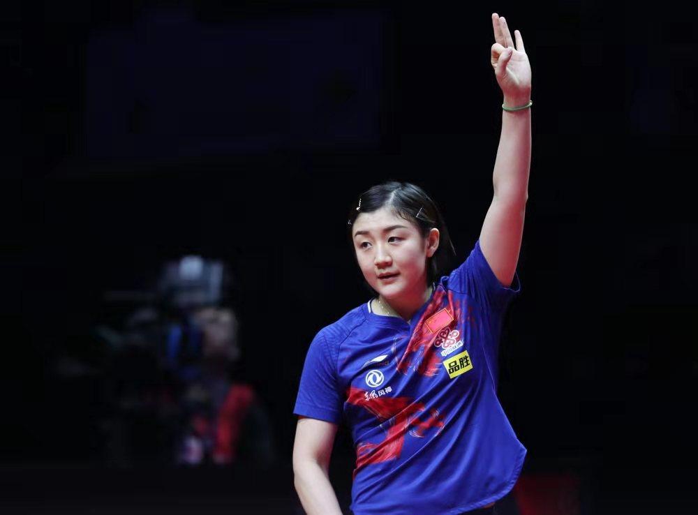 陈梦战胜王曼昱 收获总决赛女单三连冠