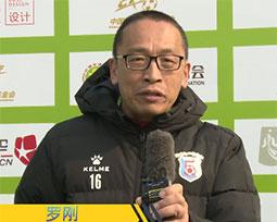 罗刚:让媒体在踢球之余更好地感受中国文化