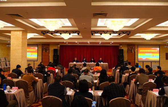 2019年运动员发展保障专题座谈会举行