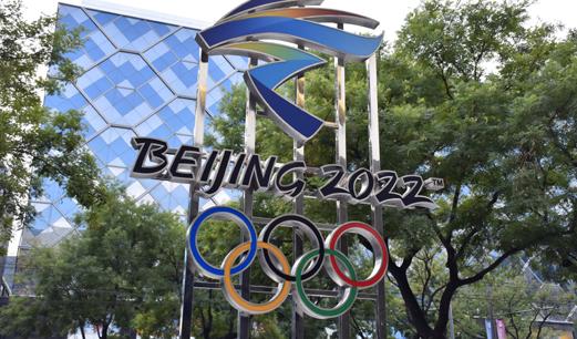 北京冬奧會和冬殘奧會比賽項目名稱確定