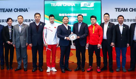 推出TEAM CHINA 闫玉丰:为中国体育事业发展增添更多动能