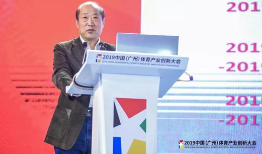 彭维勇:六大方面解读国发43号文