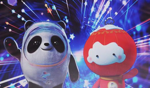 北京冬奧組委:開幕式將展現春節文化 正在組建創意團隊